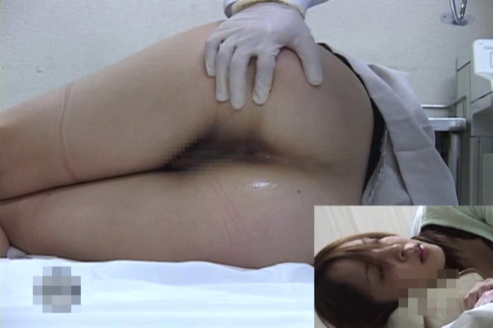 逆噴射病院 肛門科Vol.7 美女OL   肛門  105連発 21