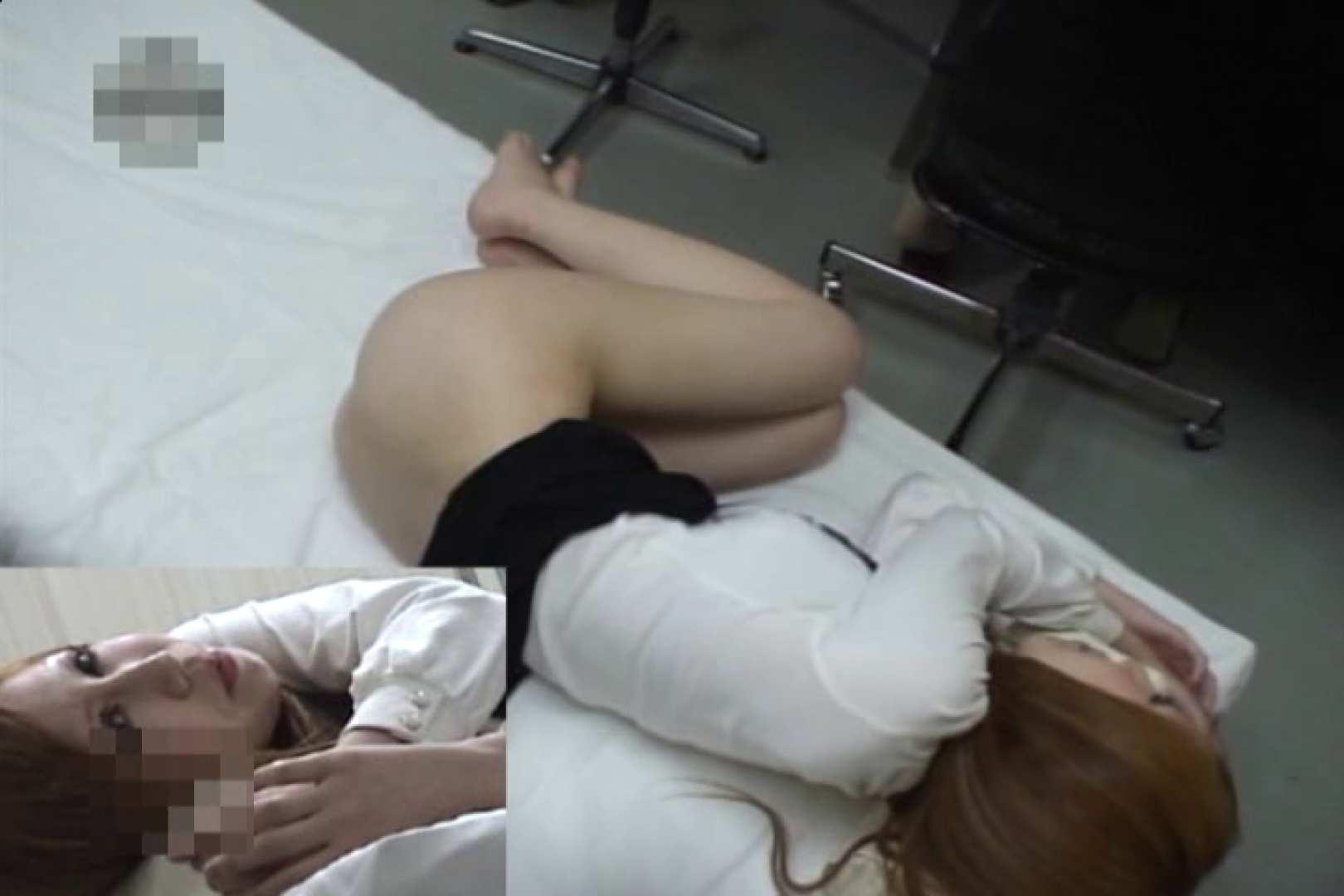 逆噴射病院 肛門科Vol.8 美女OL | 肛門  110連発 47