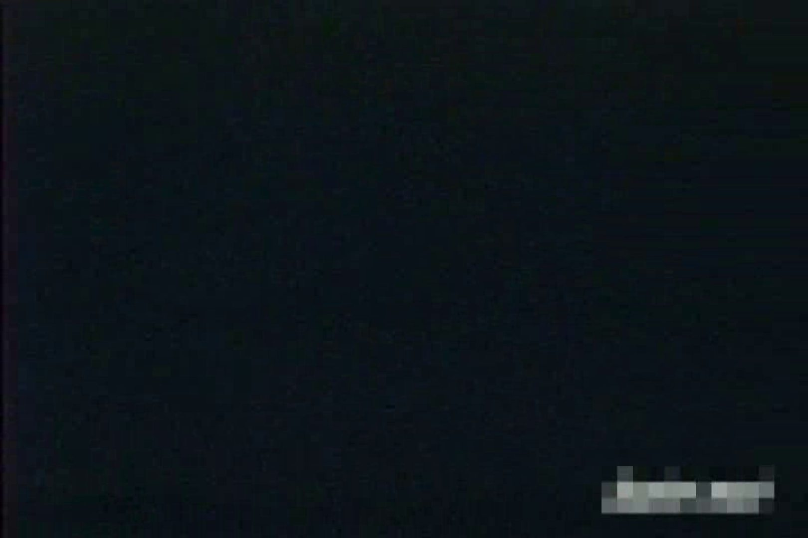 激撮ストーカー記録あなたのお宅拝見しますVol.3 マンコ映像 オマンコ無修正動画無料 26連発 10
