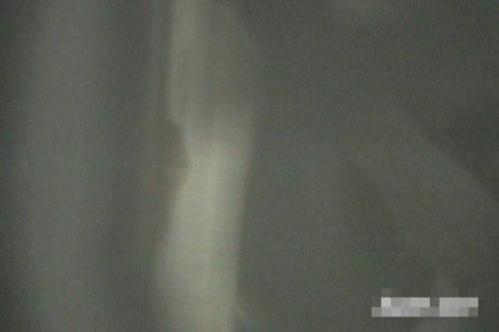 激撮ストーカー記録あなたのお宅拝見しますVol.5 美女OL 戯れ無修正画像 31連発 22