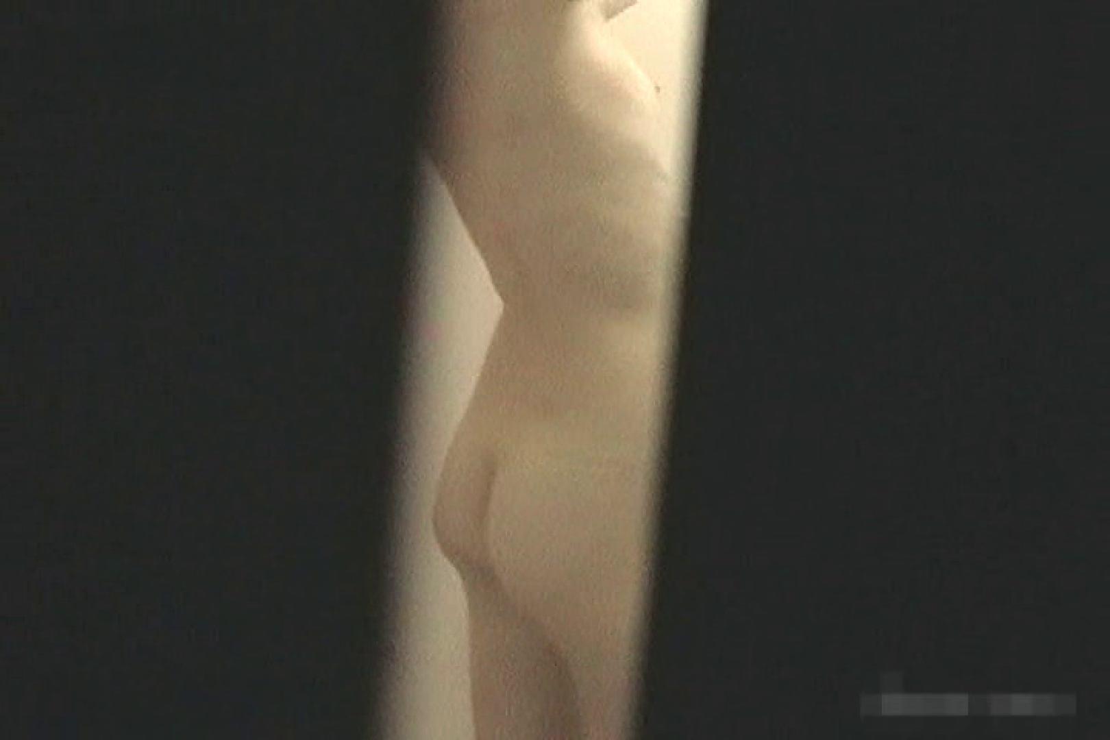 激撮ストーカー記録あなたのお宅拝見しますVol.6 美女OL すけべAV動画紹介 69連発 14