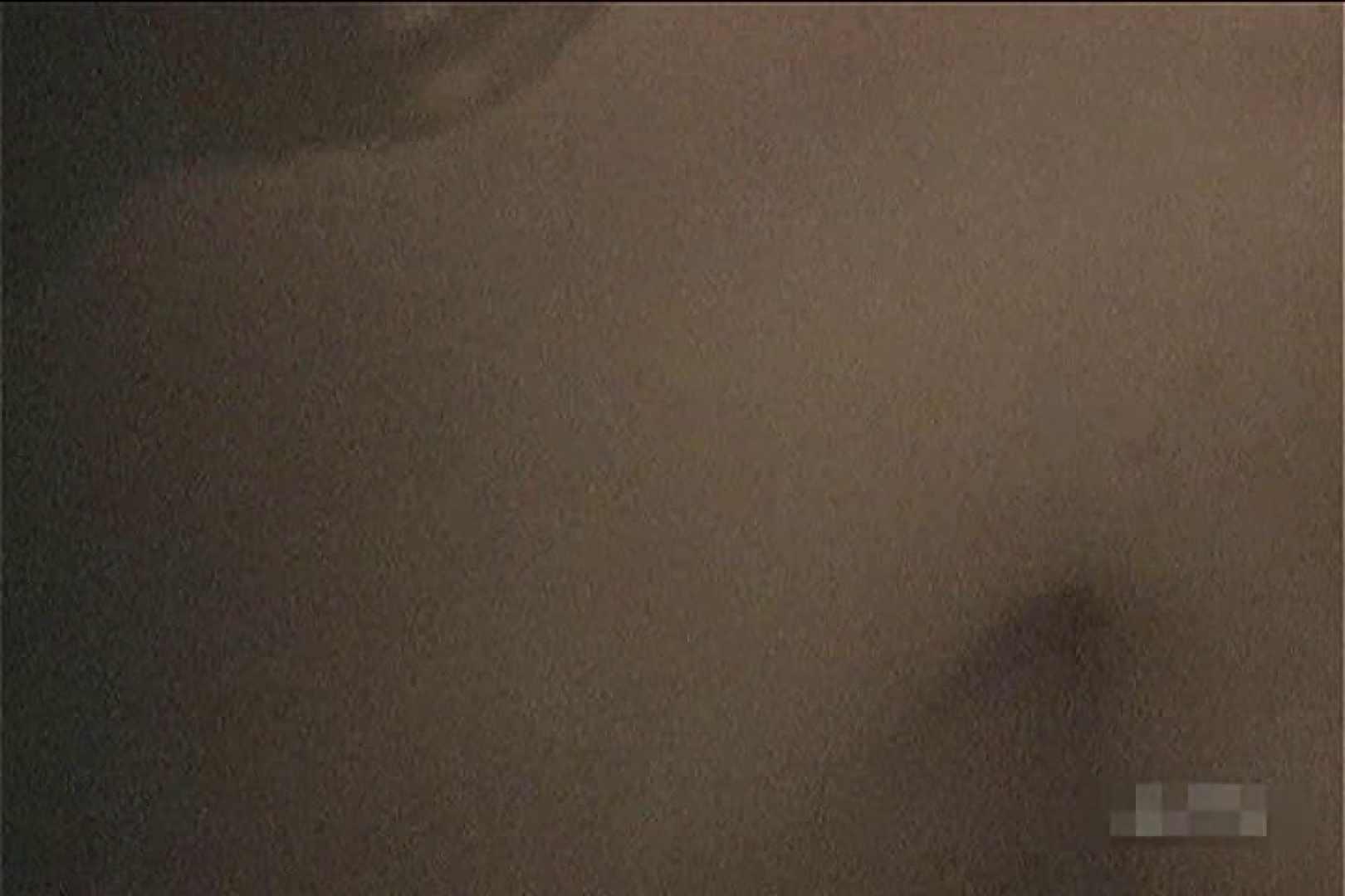 激撮ストーカー記録あなたのお宅拝見しますVol.8 民家でお風呂 ぱこり動画紹介 110連発 69