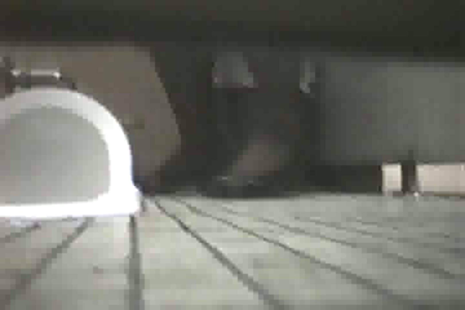プロには撮れない女子洗面所の内部 TK-70 美女OL ぱこり動画紹介 79連発 22