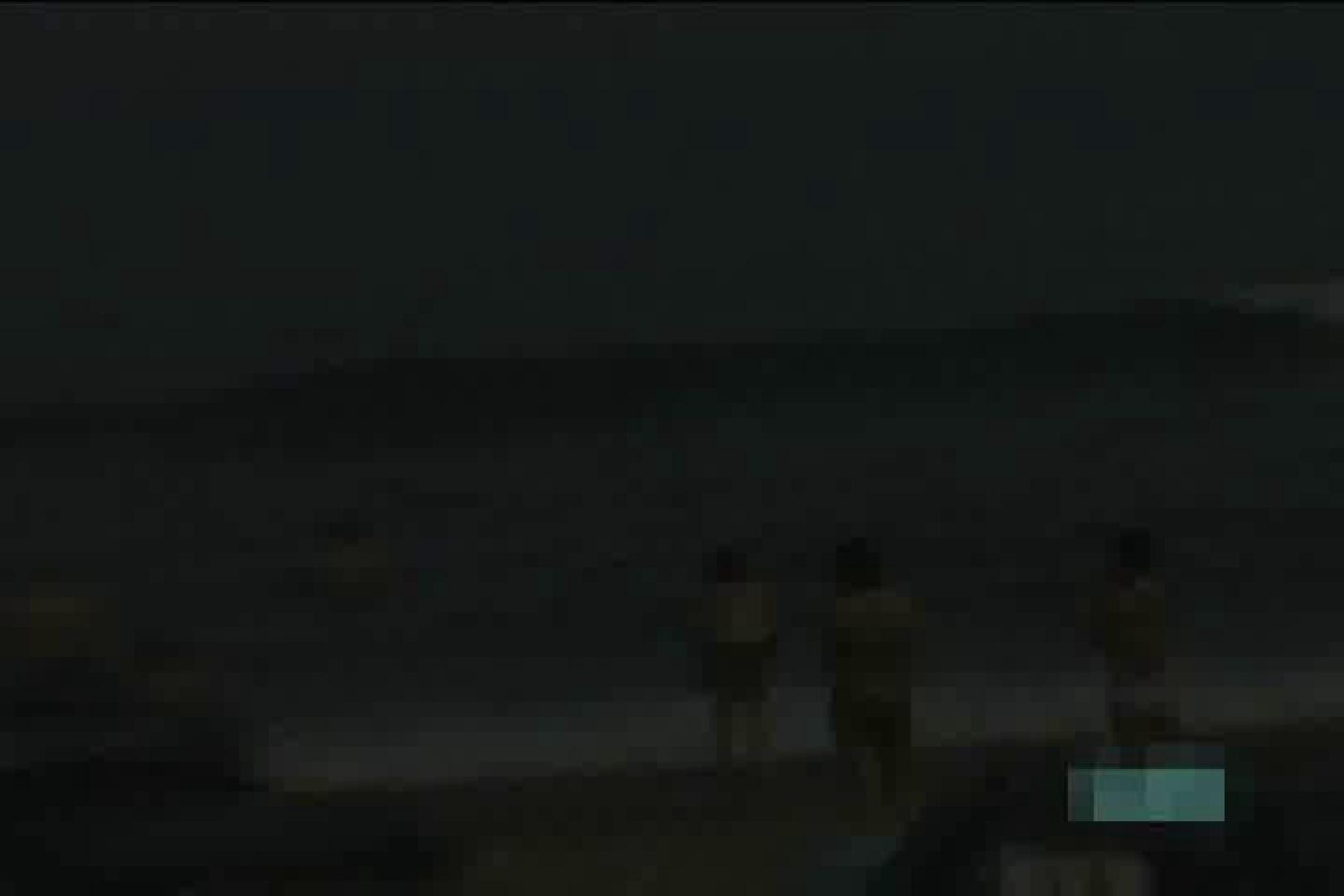 真夏のビーチは危険地帯Vol.3 小悪魔ギャル エロ画像 79連発 6