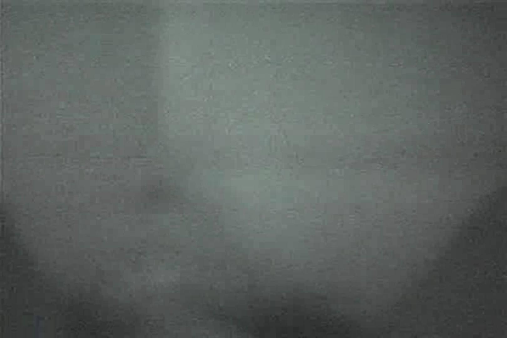 MASAさんの待ち伏せ撮り! 赤外線カーセックスVol.6 赤外線 | 感じるセックス  39連発 33