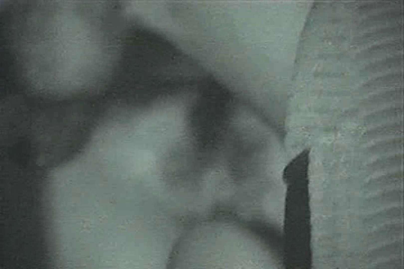 MASAさんの待ち伏せ撮り! 赤外線カーセックスVol.12 おまんこ娘 AV動画キャプチャ 63連発 21