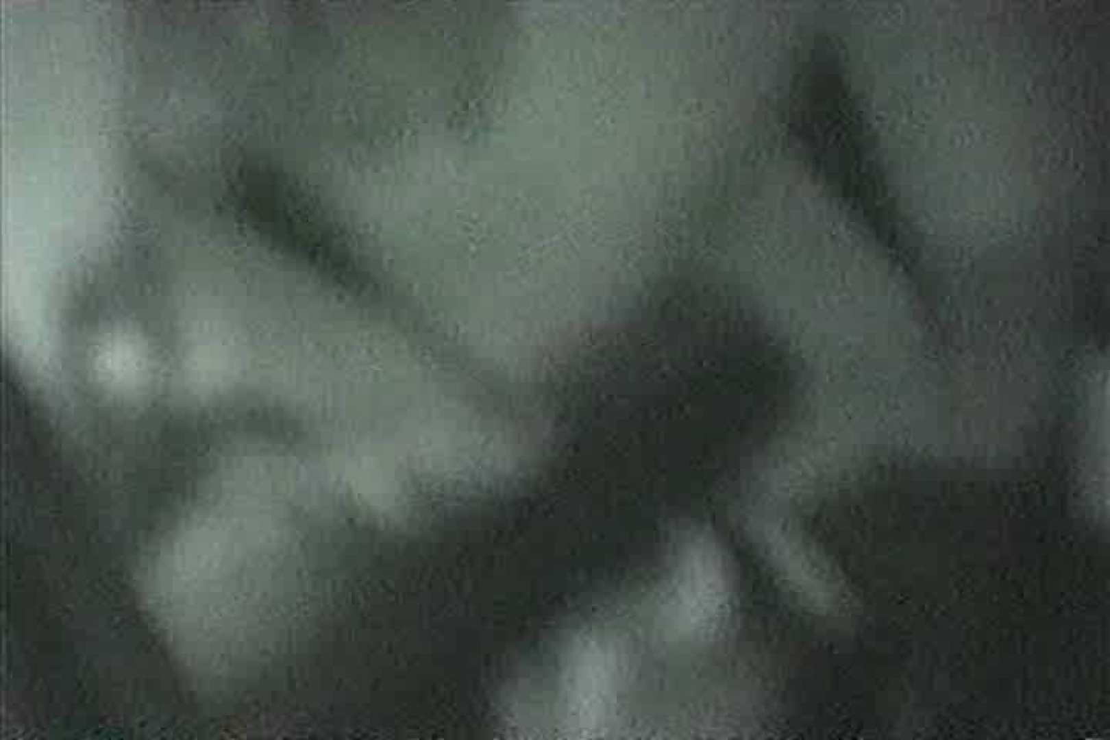 MASAさんの待ち伏せ撮り! 赤外線カーセックスVol.16 小悪魔ギャル ヌード画像 86連発 43