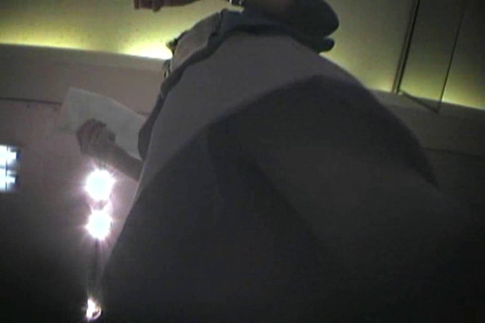 デパートローアングル徘徊 靴カメ盗撮Vol.6 お姉さん AV無料動画キャプチャ 100連発 27