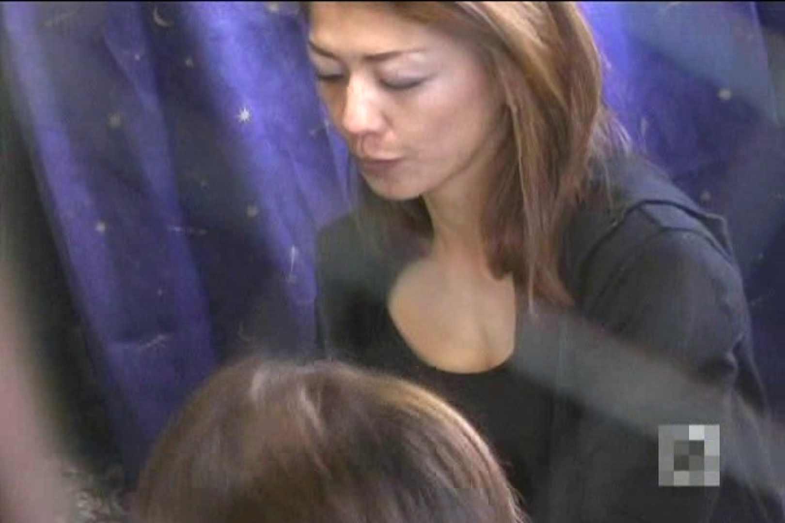 民家自慰マニアVol.5 美女OL 濡れ場動画紹介 87連発 58