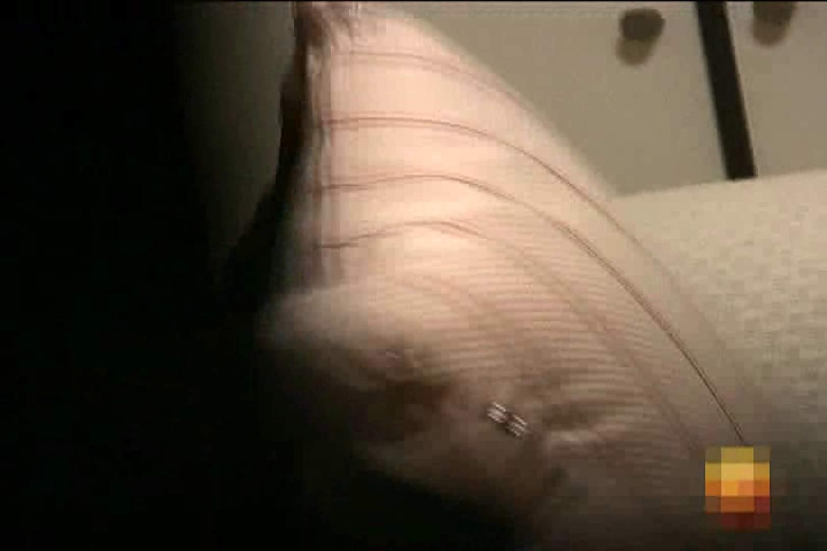 民家自慰マニアVol.8 美女OL   民家でお風呂  108連発 41