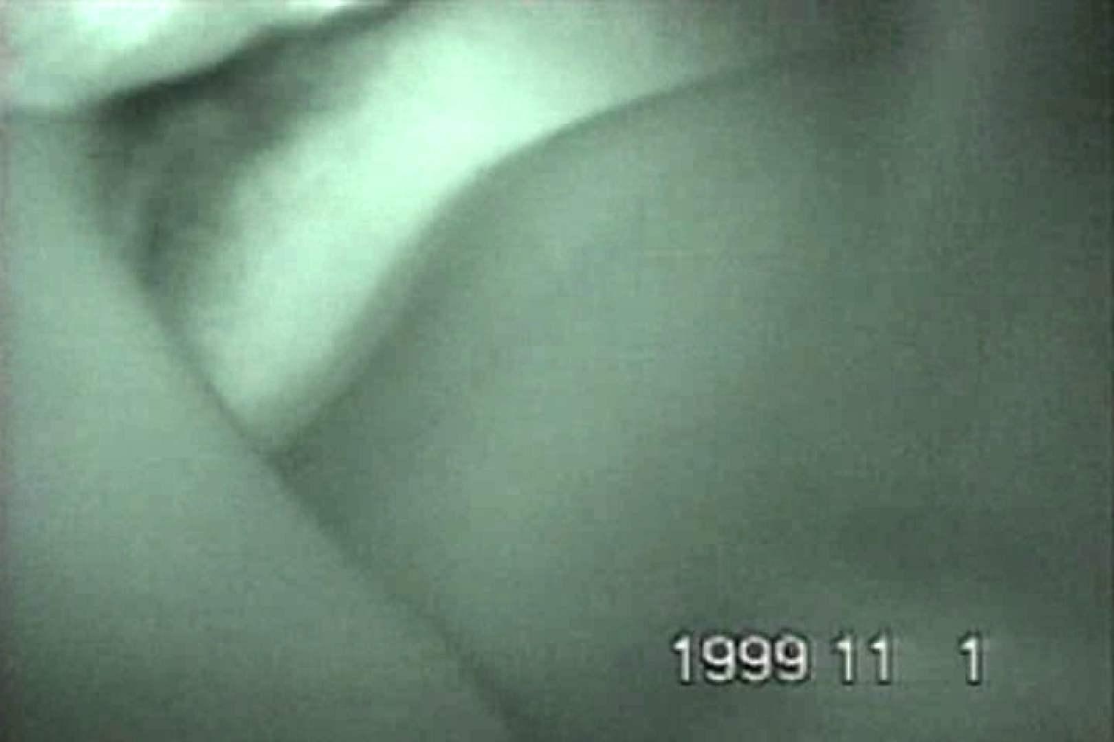 蔵出し!!赤外線カーセックスVol.5 美女OL 性交動画流出 59連発 47