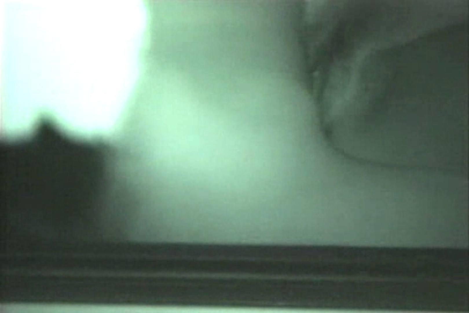 蔵出し!!赤外線カーセックスVol.15 接写 SEX無修正画像 111連発 58