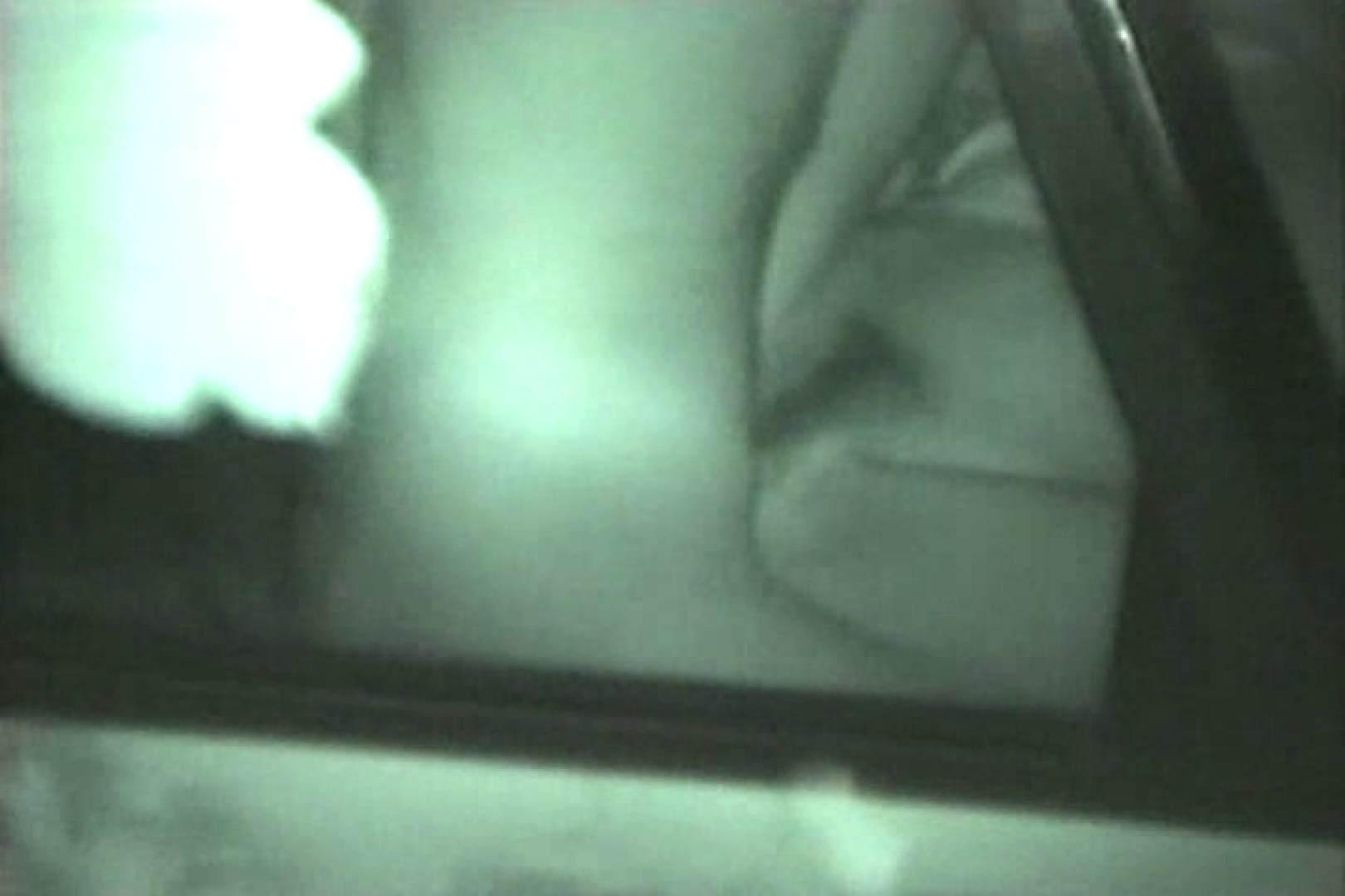 蔵出し!!赤外線カーセックスVol.15 カーセックス オメコ無修正動画無料 111連発 89