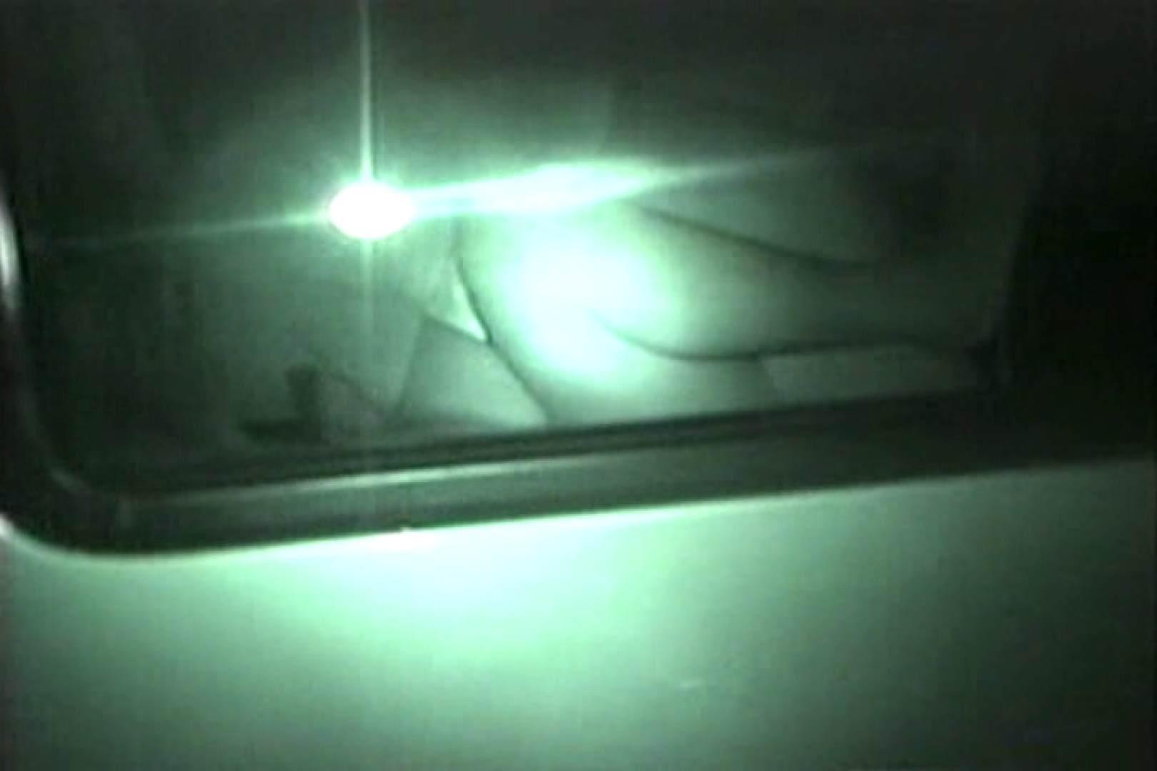 蔵出し!!赤外線カーセックスVol.16 感じるセックス エロ画像 89連発 3