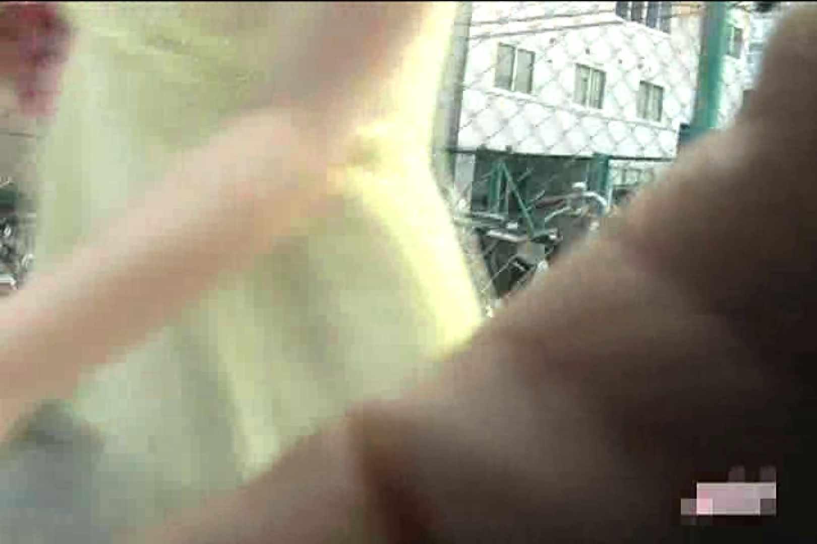 マンチラインパクトVol.7 美女OL | チラ見え画像  79連発 73