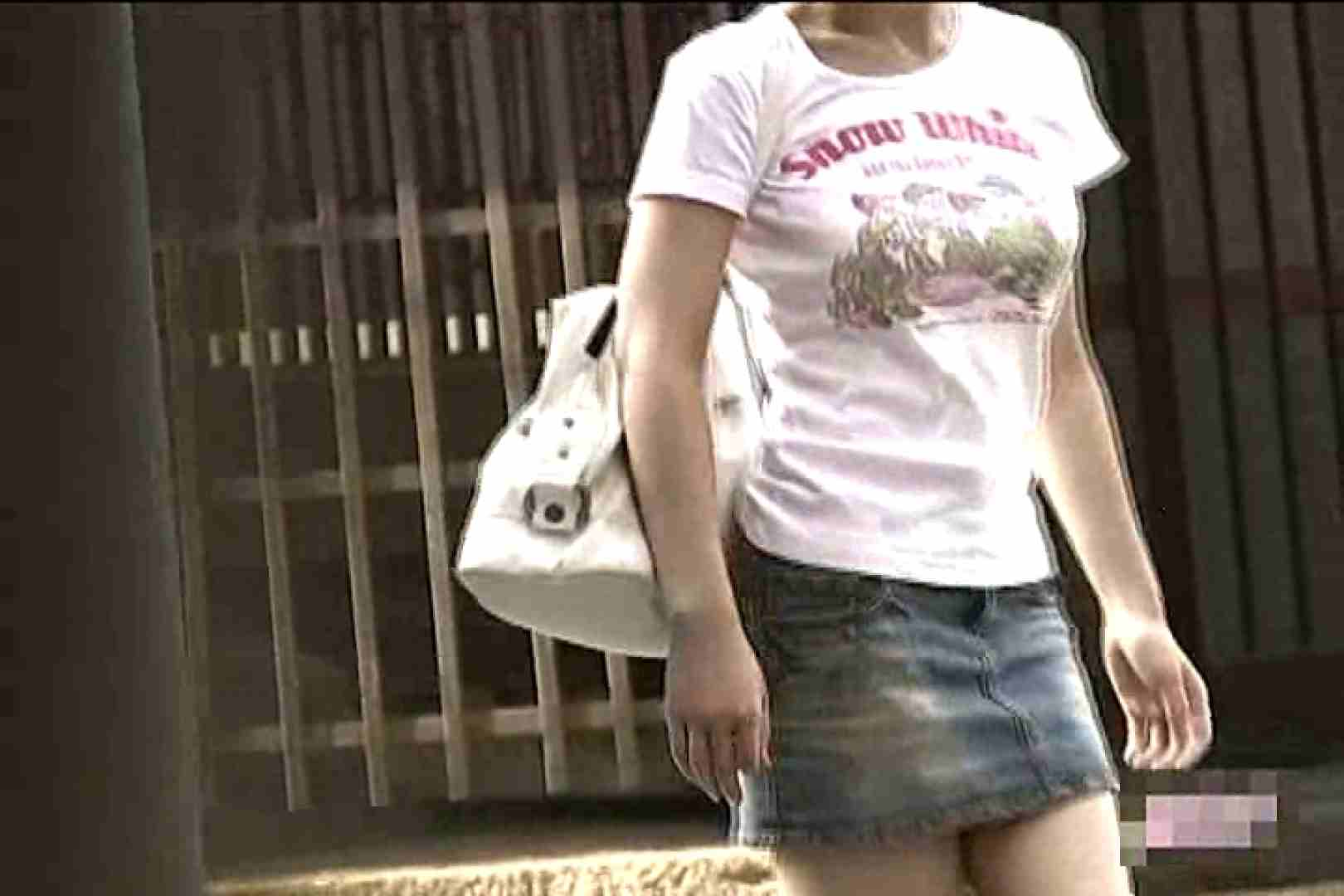 マンチラインパクトVol.3 マンコ映像 | 美女OL  80連発 37