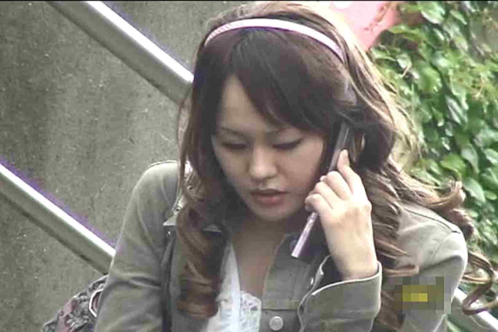 マンチラインパクトVol.11 美女OL  96連発 4