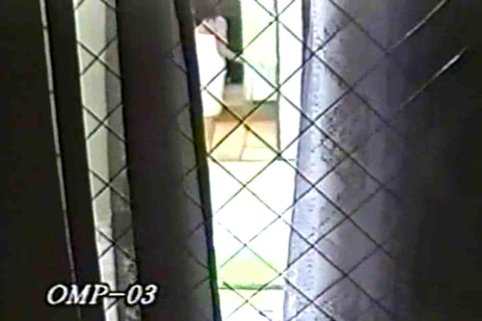 究極の民家覗き撮りVol.3 オナニー AV無料動画キャプチャ 35連発 18