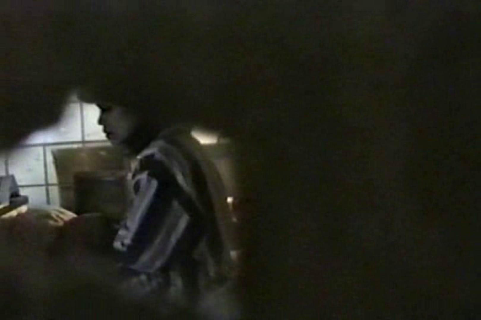 究極の民家覗き撮りVol.4 独占盗撮 のぞき動画画像 35連発 3