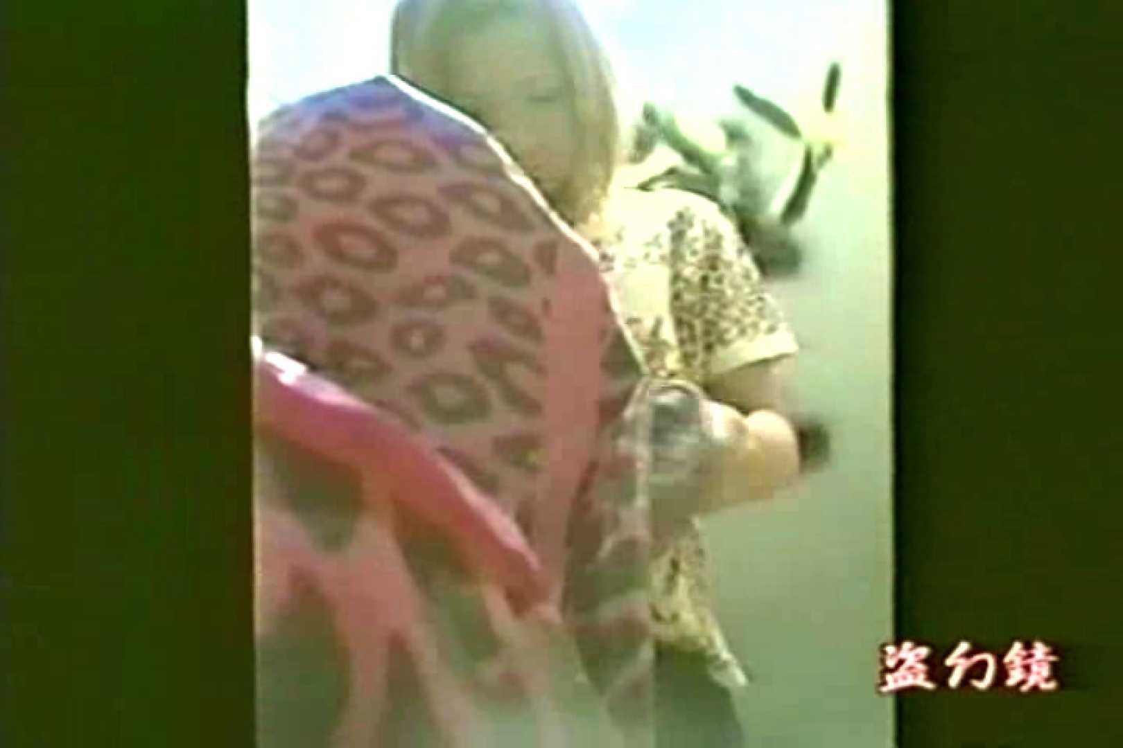水着ギャル和式女子大生● MT-1 洗面所 ワレメ動画紹介 58連発 10