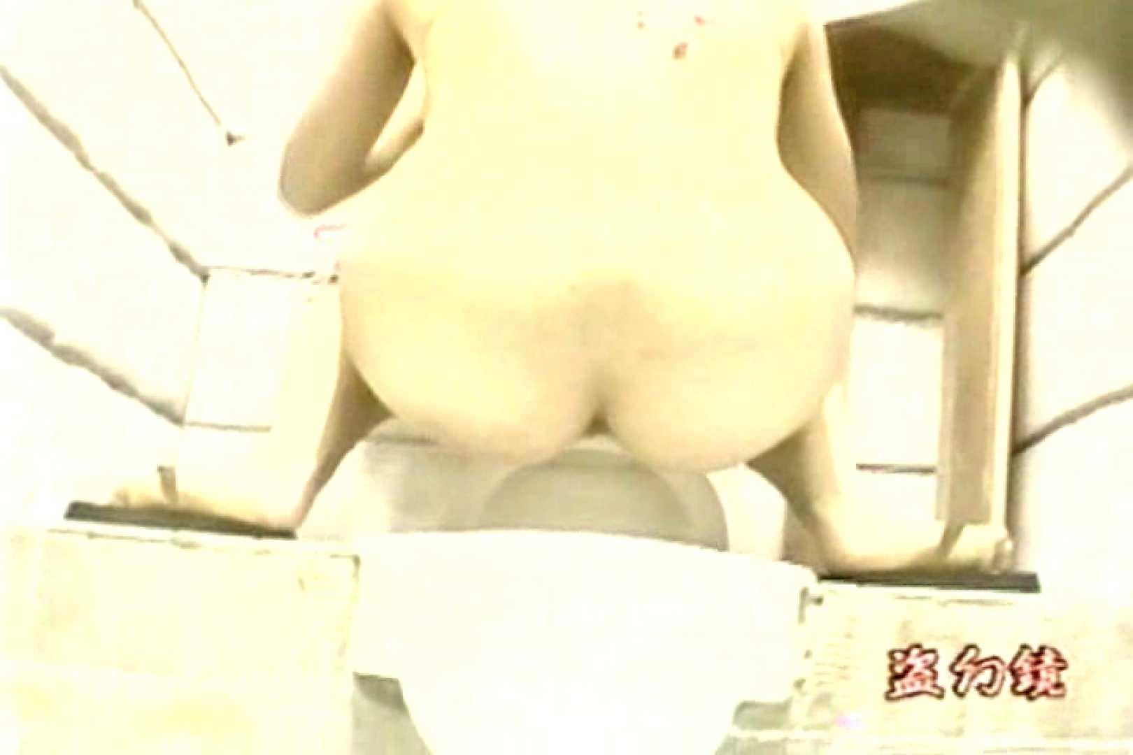 水着ギャル和式女子大生● MT-1 洗面所 ワレメ動画紹介 58連発 52