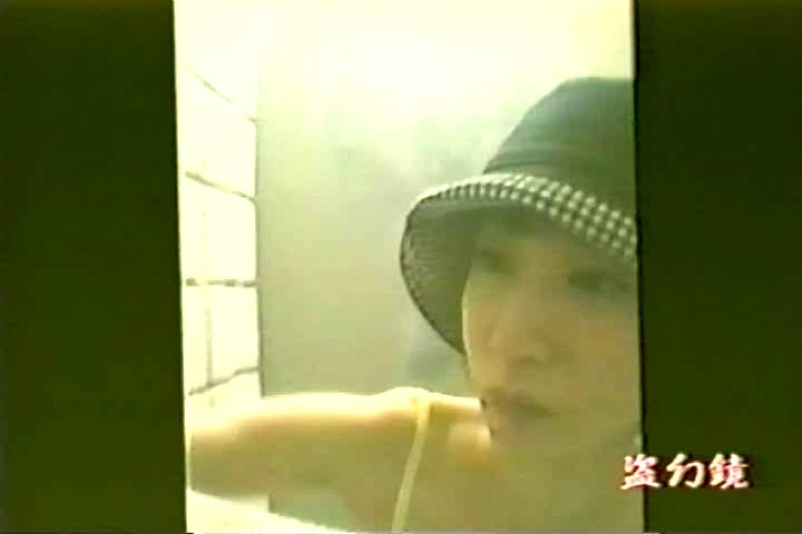 水着ギャル和式女子 MT-4 小悪魔ギャル スケベ動画紹介 44連発 10