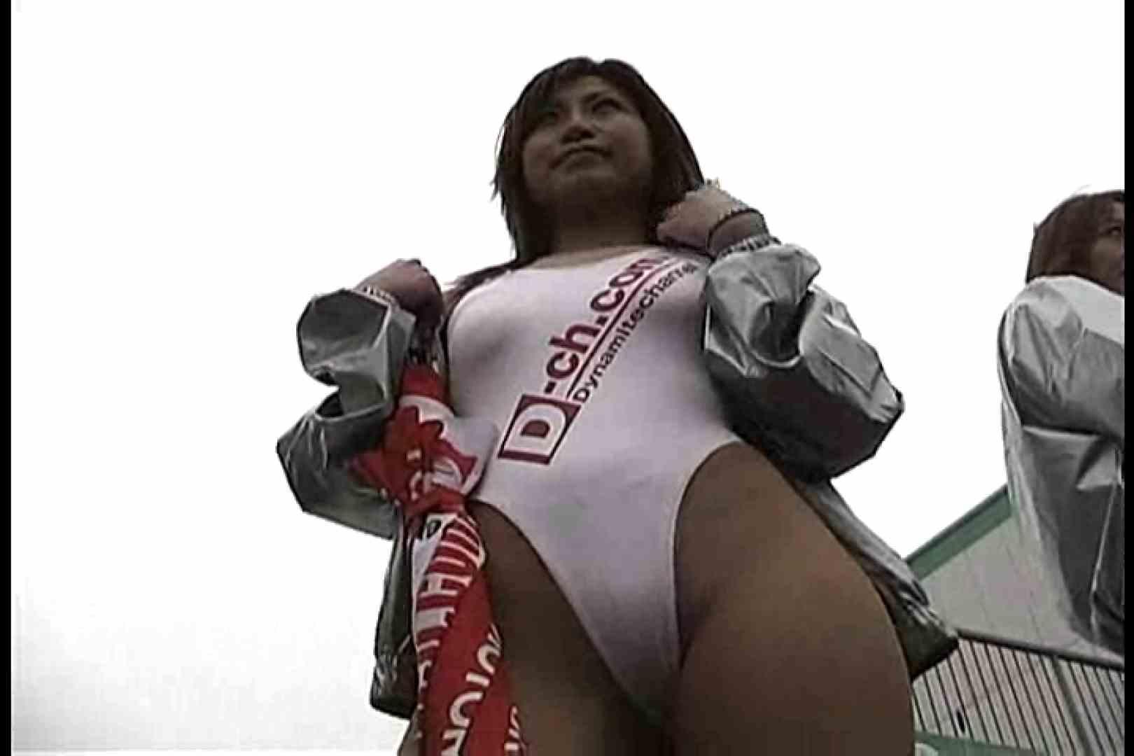 RQカメラ地獄Vol.3 美女OL   レースクイーン  83連発 41