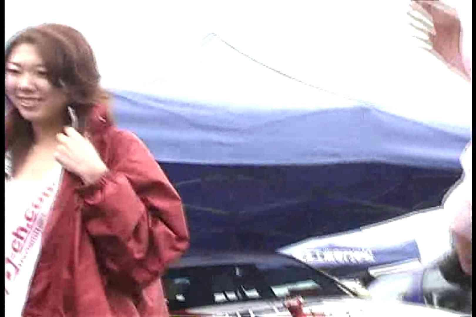 RQカメラ地獄Vol.3 美女OL   レースクイーン  83連発 61