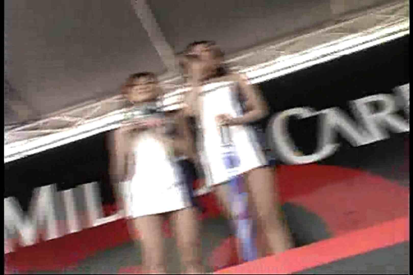 RQカメラ地獄Vol.6 美女OL   レースクイーン  45連発 5