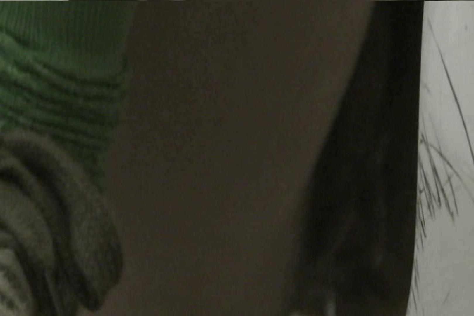 マンコ丸見え女子洗面所Vol.20 マンコ映像   美女OL  46連発 45