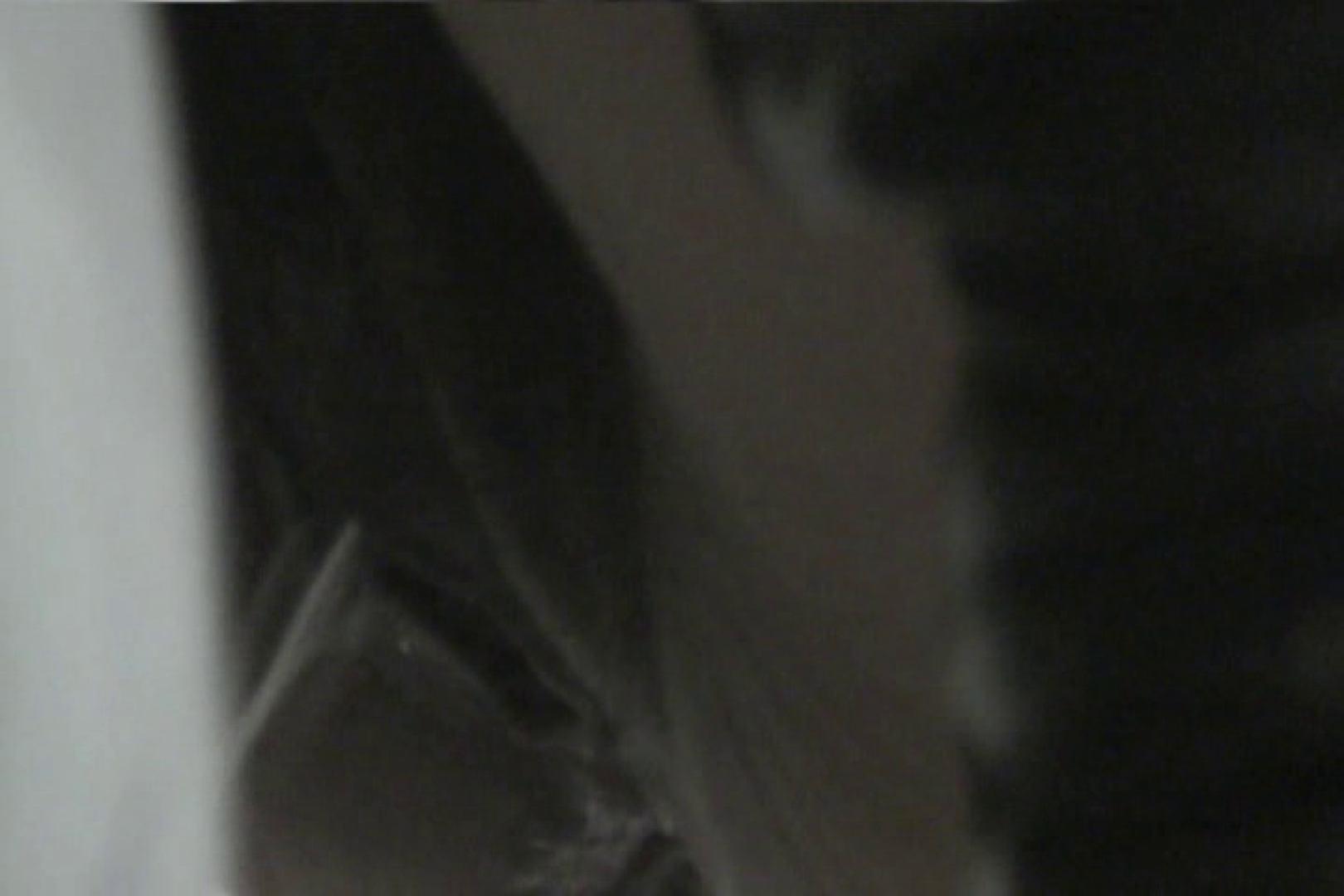 マンコ丸見え女子洗面所Vol.22 美女OL | マンコ映像  45連発 17