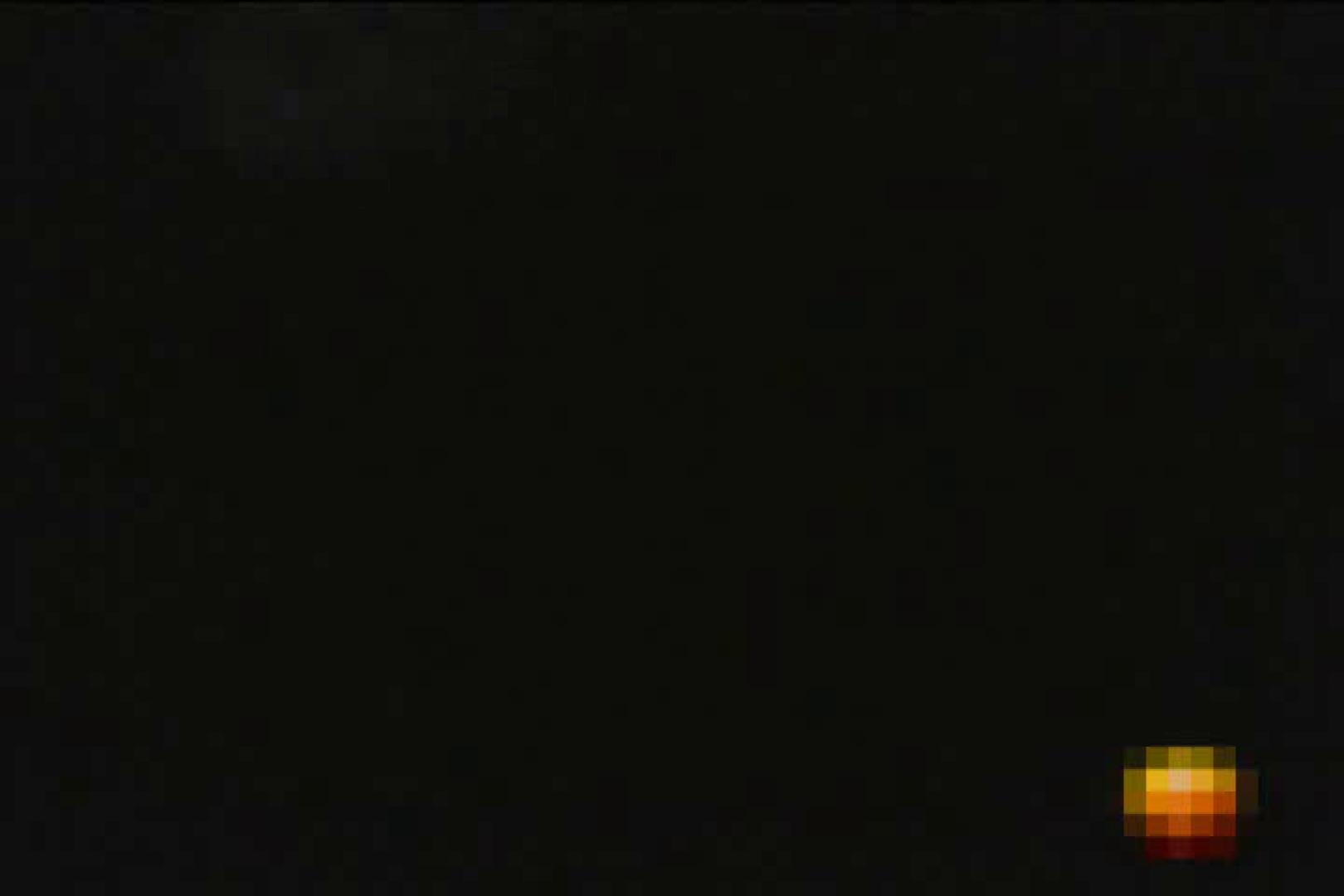 暗躍する夜這い師達Vol.10 美女OL | 悪戯  72連発 27