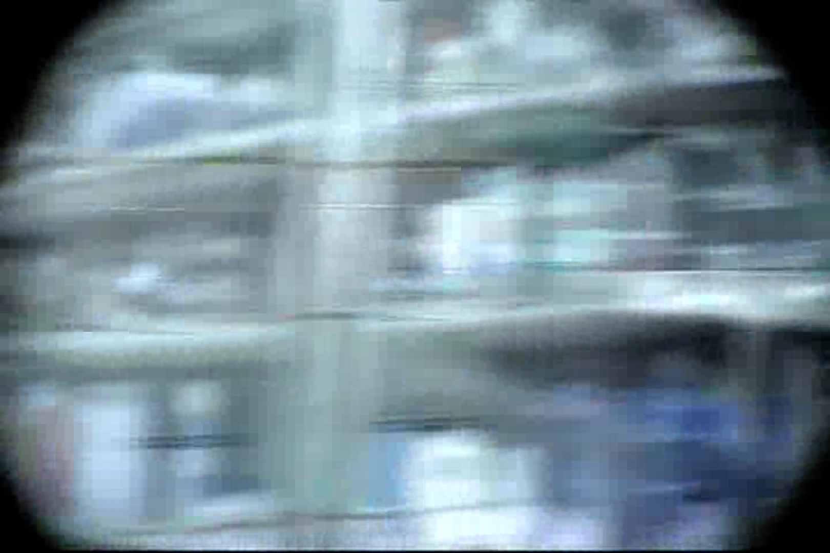 がぶりより!!ムレヌレパンツVol.1 美女OL   チラ見え画像  68連発 61