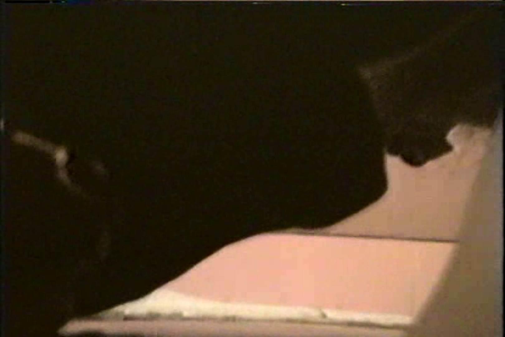 亀さんの秘蔵コレクションVol.3 マンコ映像  91連発 20
