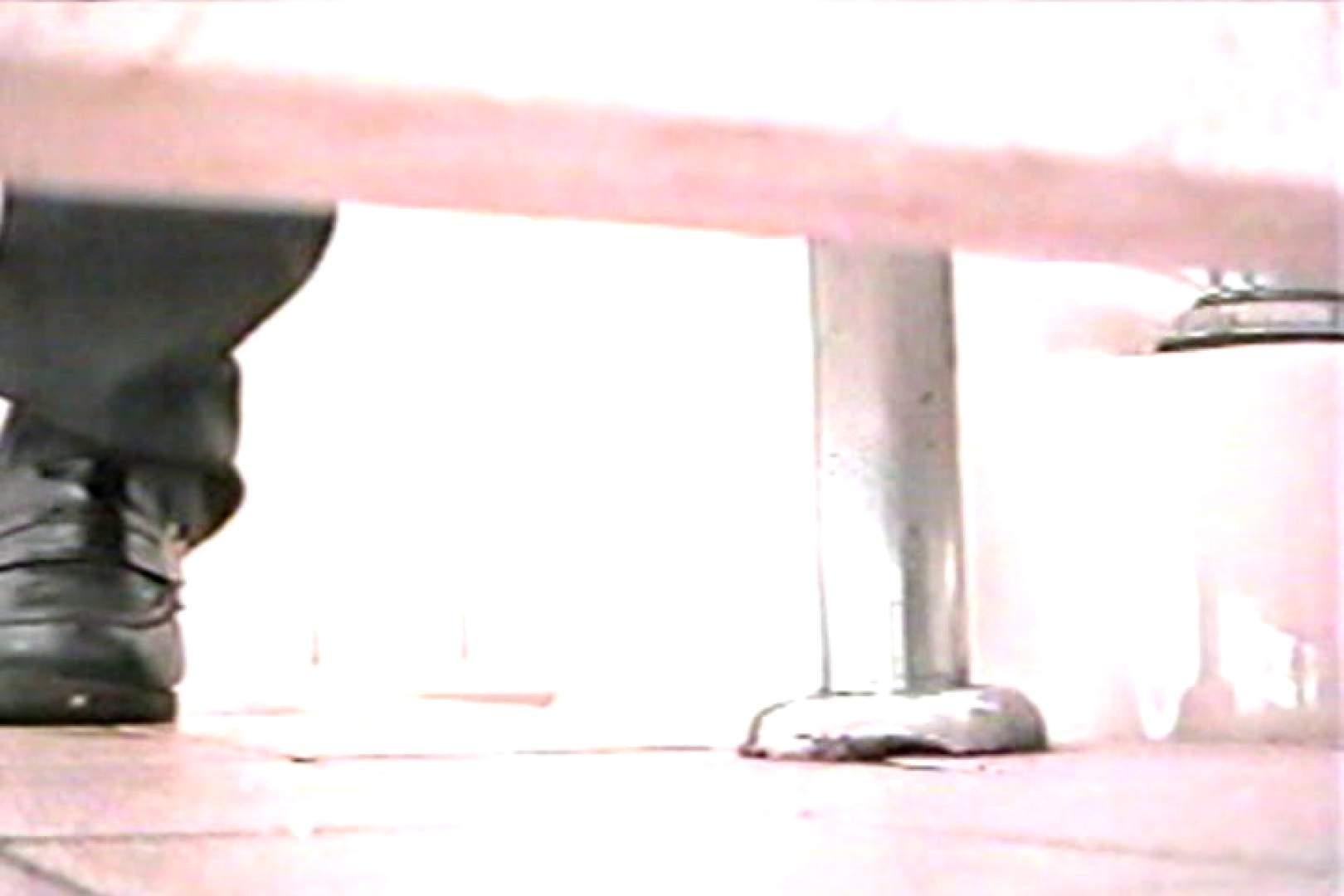 亀さんの秘蔵コレクションVol.3 美女OL 戯れ無修正画像 91連発 46