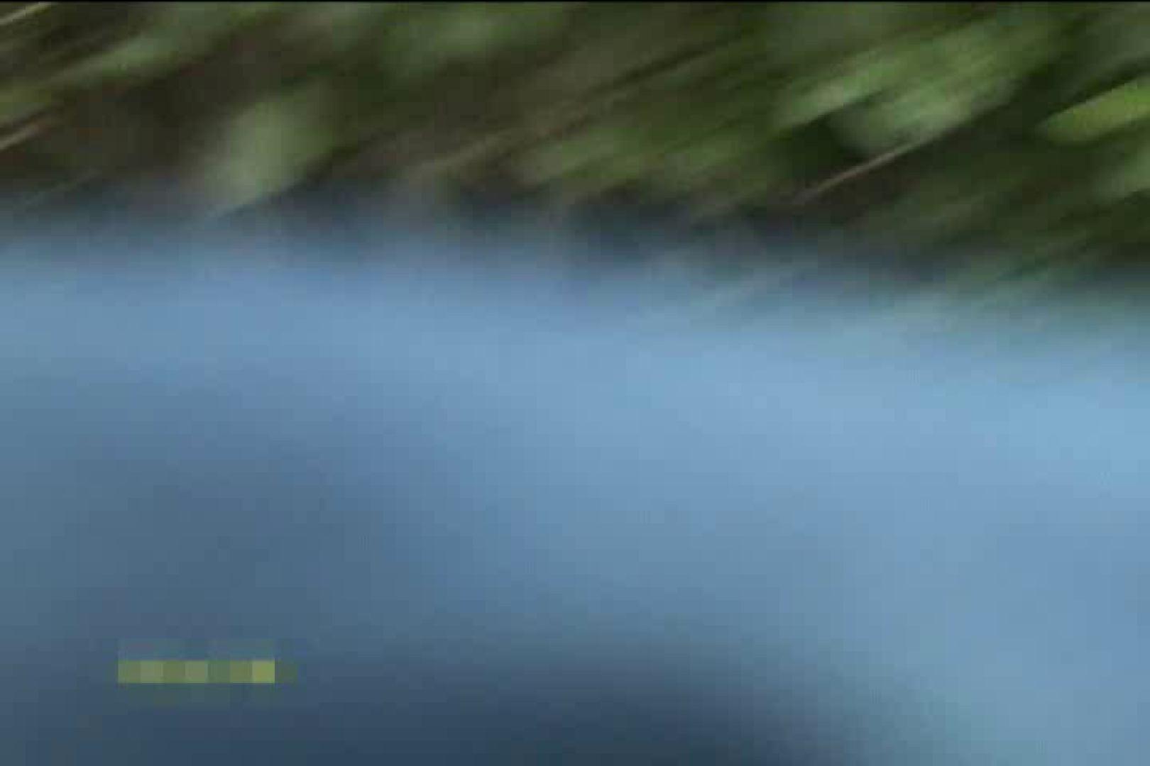 胸チラはもらった~!!胸元争奪戦!!Vol.5 美女OL ワレメ無修正動画無料 25連発 22