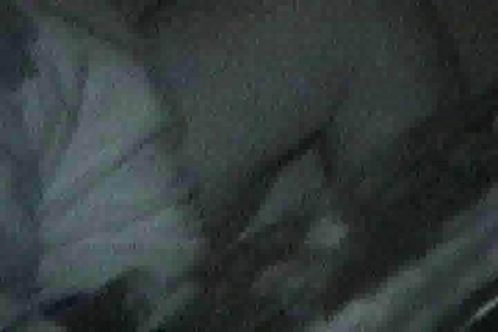 充血監督の深夜の運動会Vol.13 美女OL  105連発 96