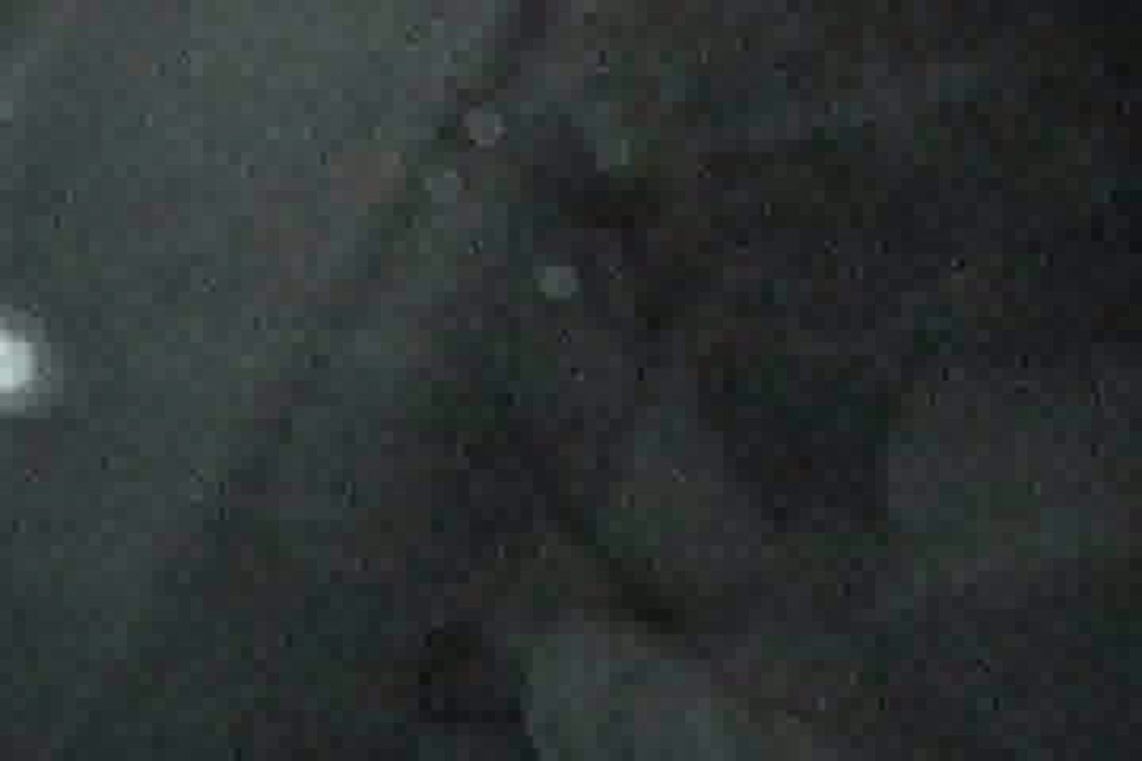 充血監督の深夜の運動会Vol.13 美女OL  105連発 98