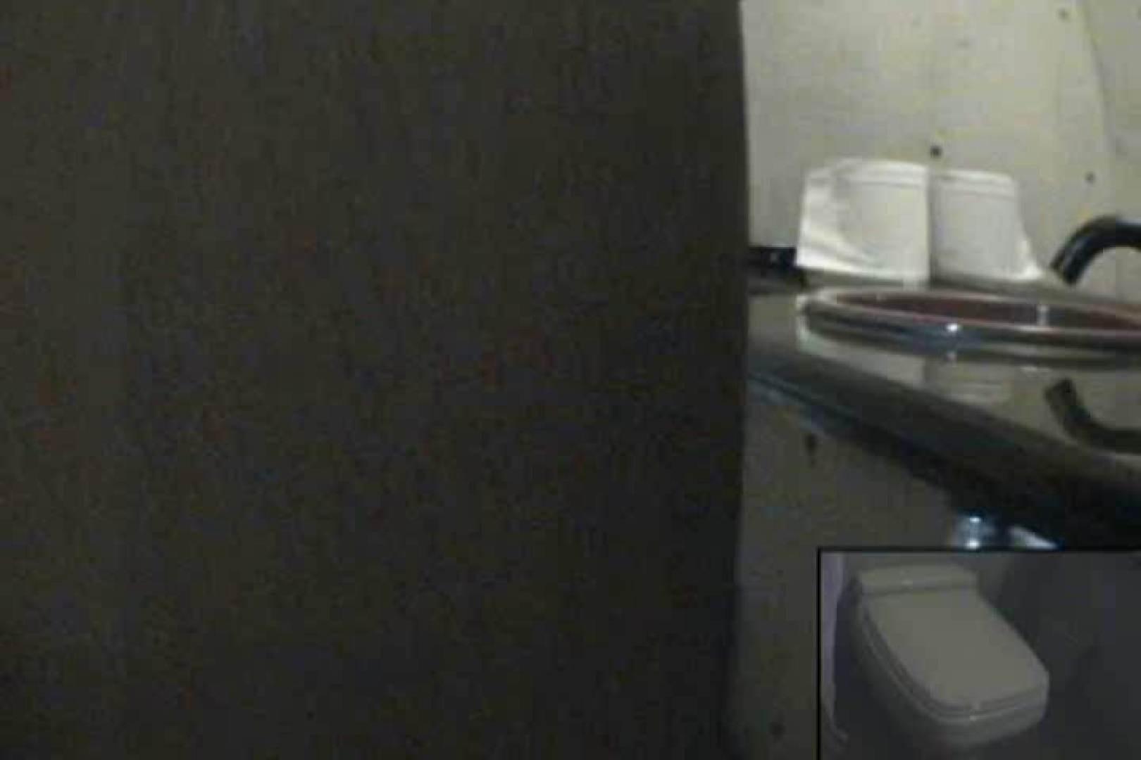 キャバ嬢は仕事の合間でもオナニーします!!Vol.10 キャバ嬢 オメコ無修正動画無料 96連発 77
