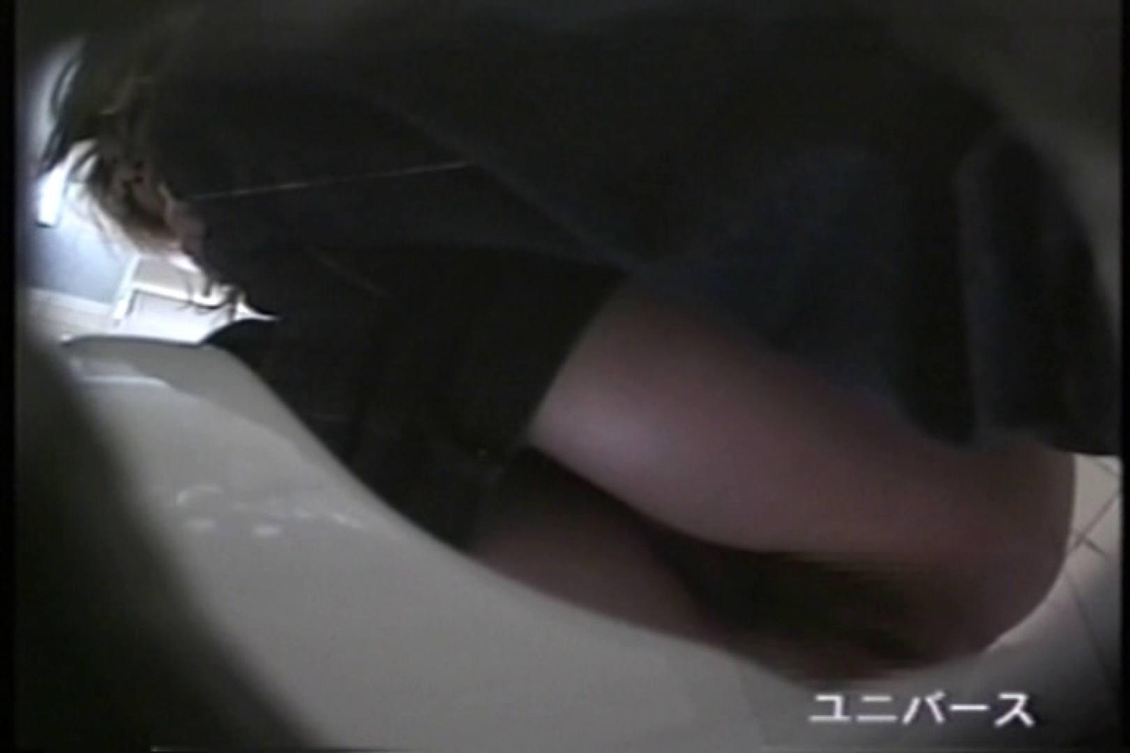 下半身シースルー洗面所Vol.6 美女OL 盗み撮り動画キャプチャ 74連発 14