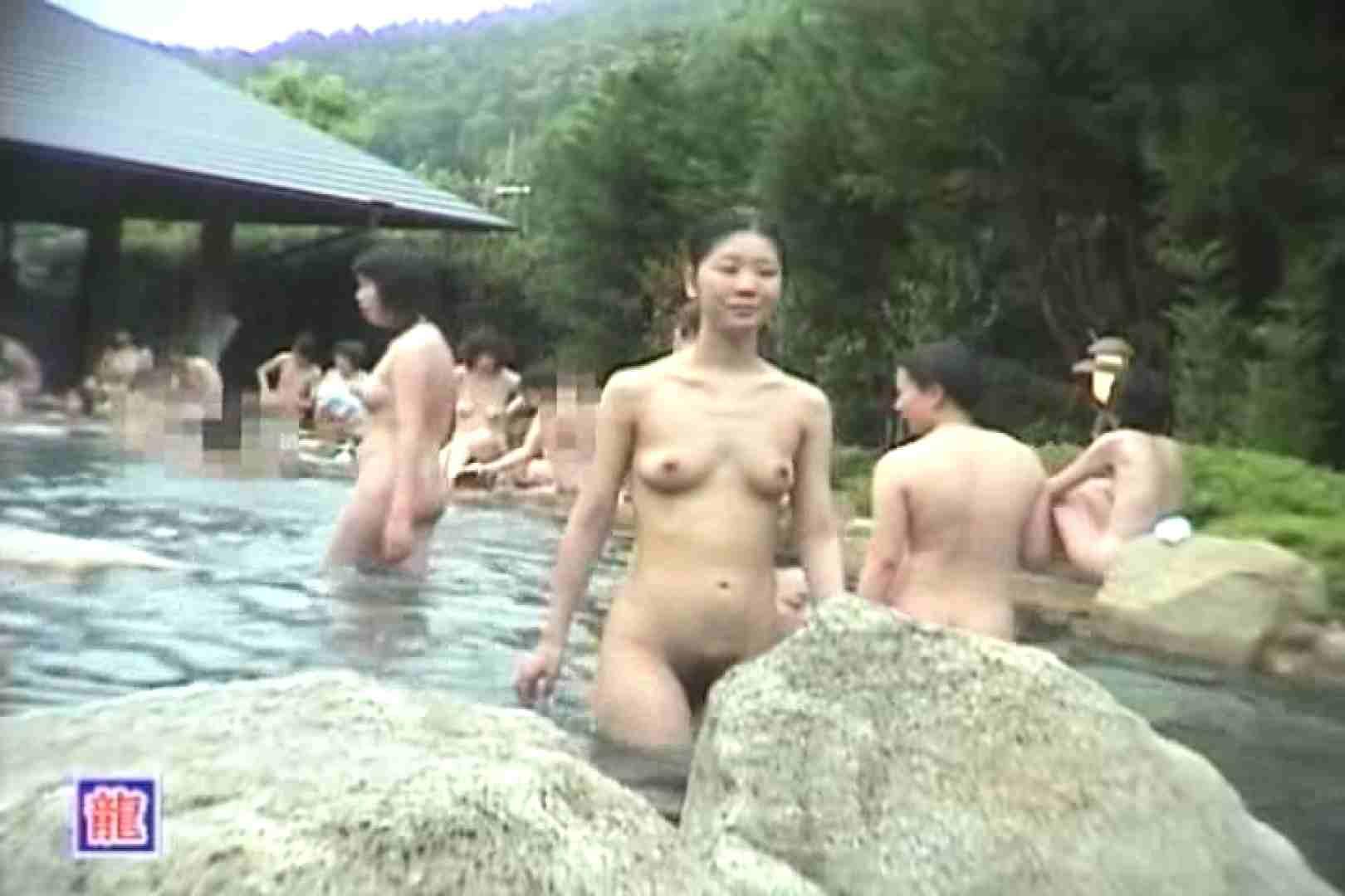 女体舞う 女体接写森林浴場Vol.6 美女OL  34連発 12