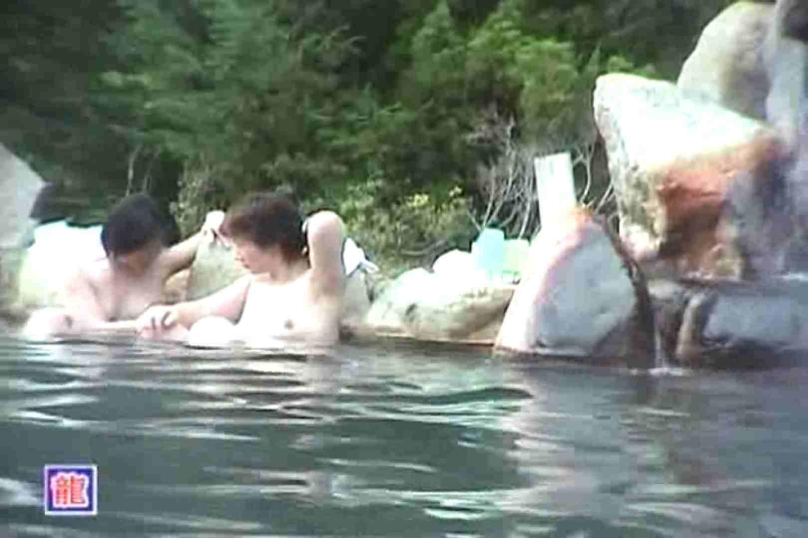 女体舞う 女体接写森林浴場Vol.6 美女OL  34連発 14