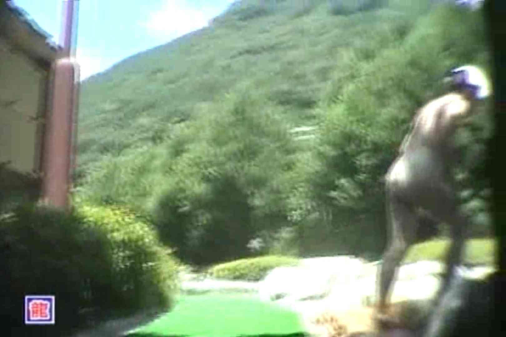 女体舞う 女体接写森林浴場Vol.6 美女OL  34連発 24