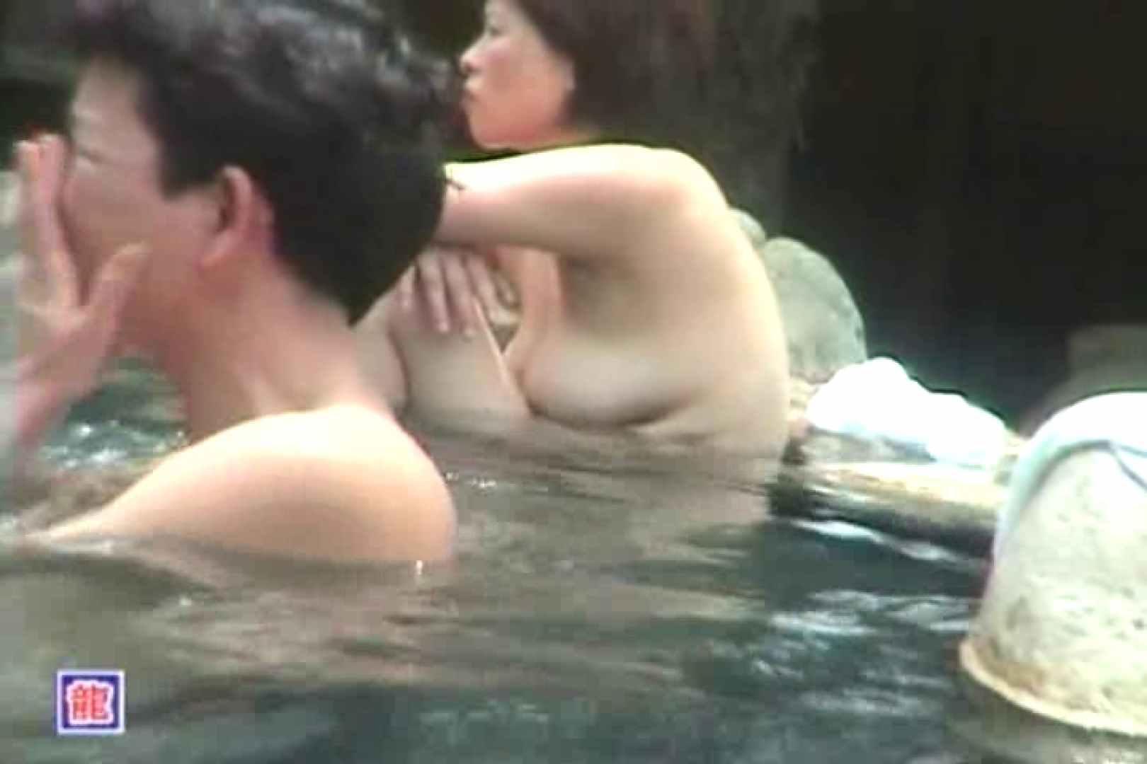 女体舞う 女体接写森林浴場Vol.6 美女OL  34連発 26