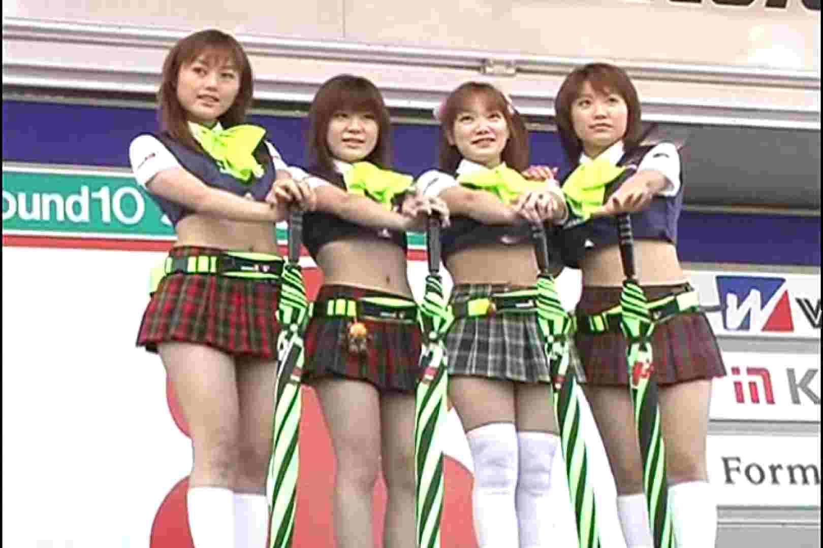 RQカメラ地獄Vol.11 レースクイーン   美女OL  77連発 49