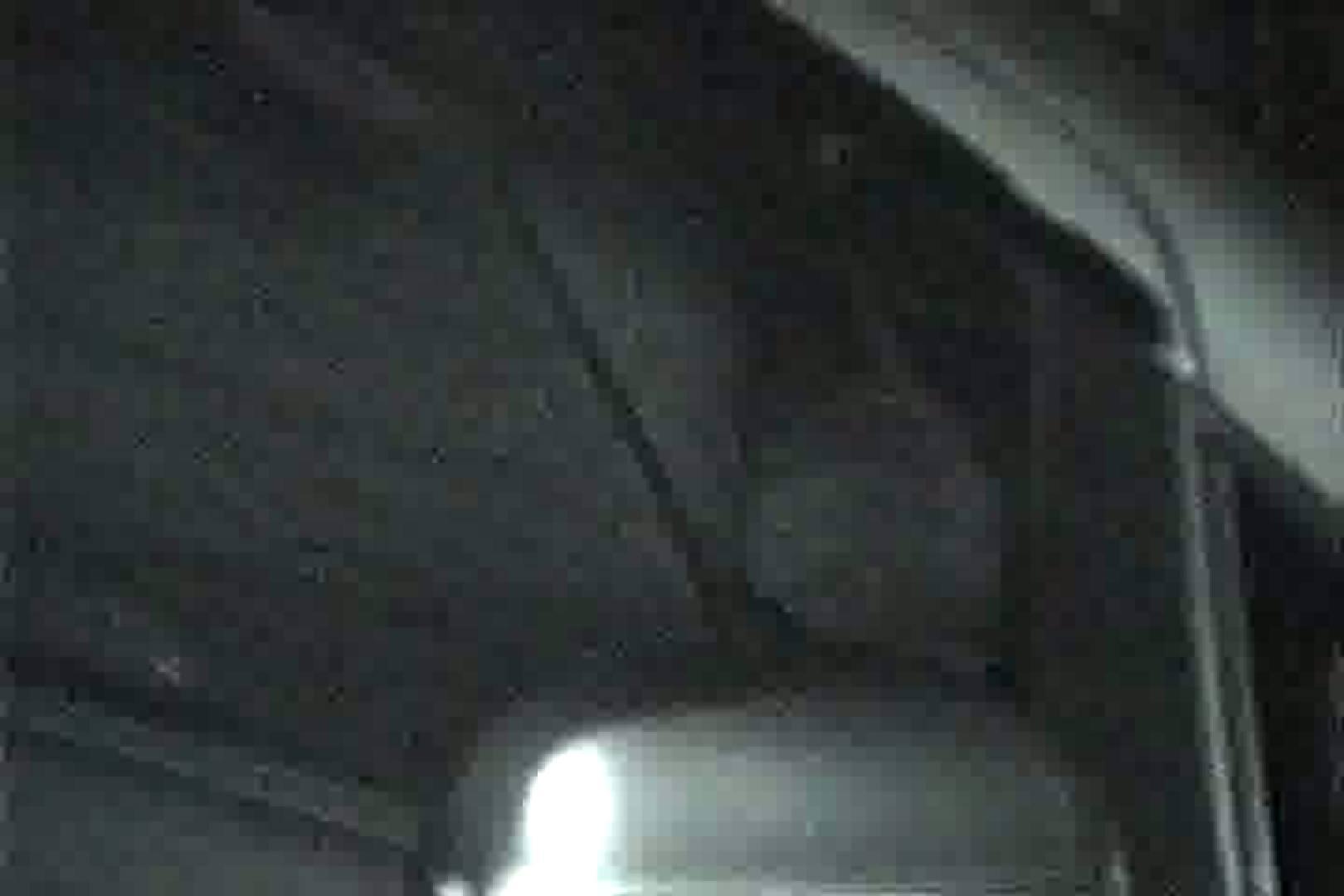 充血監督の深夜の運動会Vol.27 美女OL オメコ動画キャプチャ 61連発 38