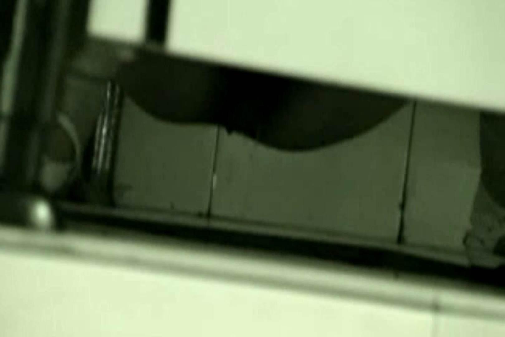 ぼっとん洗面所スペシャルVol.5 洗面所 セックス無修正動画無料 64連発 47