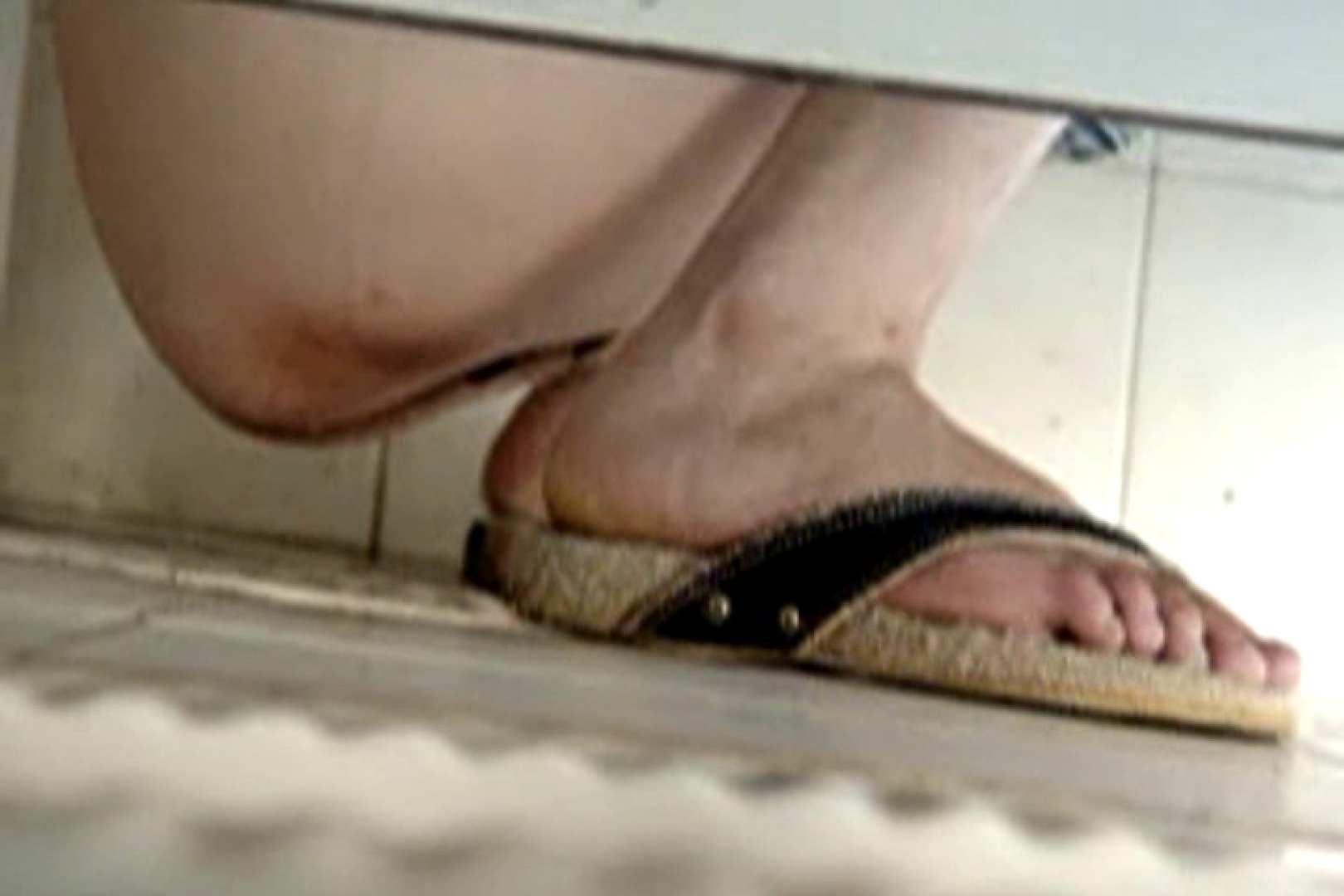 ぼっとん洗面所スペシャルVol.5 美女OL | おまんこ娘  64連発 55