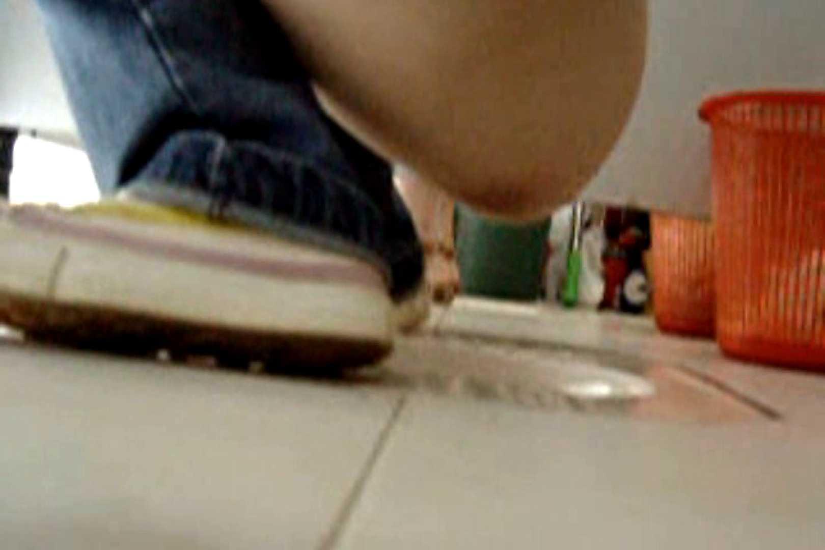 ぼっとん洗面所スペシャルVol.5 洗面所 セックス無修正動画無料 64連発 62