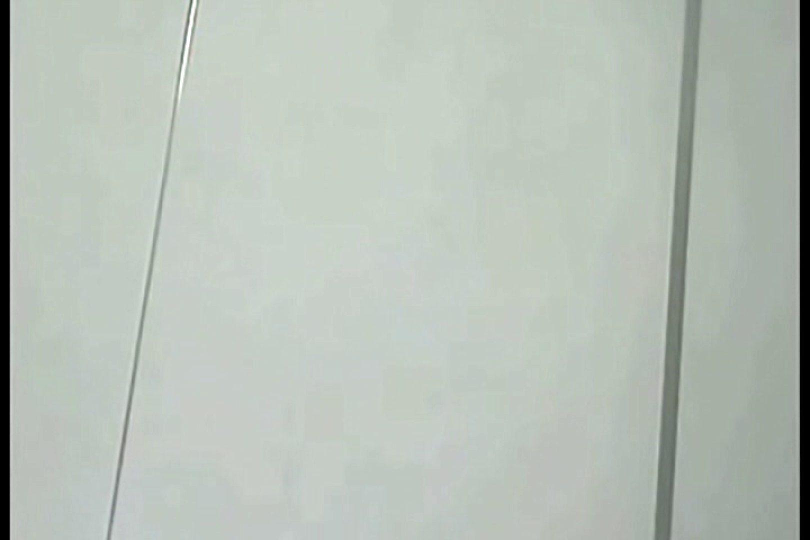 ぼっとん洗面所スペシャルVol.10 美女OL オマンコ動画キャプチャ 107連発 42